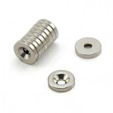 Magnet neodim inel 12mm x 4,1/8mm x 5mm, N35, cu sanfren