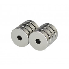 Magnet neodim inel 20mm x 6,5mm x 3mm, N35