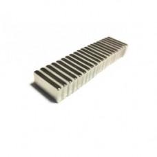 Magnet neodim bloc 17,5mm x 9mm x 2,5mm, N48